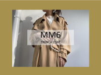 【高価買取/おすすめ商品】これからの時期に欲しいMM6/エムエムシックス トレンチコート