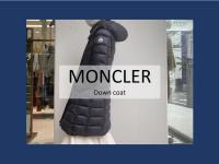 【高価買取/おすすめ商品】MONCLER(モンクレール)HERMINEダウンコートのご紹介です。