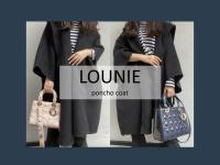 【高価買取/おすすめ商品】LOUNIE/ルーニィのポンチョが入荷致しました