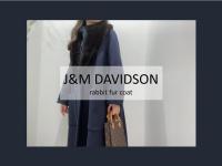 【高価買取/おすすめ商品】冬が待ち遠しくなる。当店一押しアウターご紹介。J&M DAVIDSON/ジェイアンドエムデヴィットソン