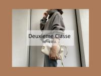 Deuxieme Classe/ドゥーズィーエムクラス 高く売るならブランドコレクト表参道2号店へ!