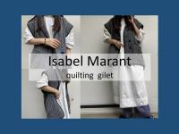 【高価買取/おすすめ商品】ファッション感度の高い女性から支持されているISABEL MARANT/イザベルマランからジレのご紹介。
