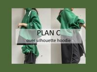 【高価買取/おすすめ商品】PLAN C/プランシー  高いデザイン性と配色が魅力的なフーディのご紹介