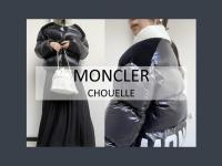 【高価買取/おすすめ商品】MONCLER/モンクレールからバックロゴがポイントのダウンジャケットご紹介