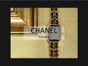 【高価買取/おすすめ商品】CHANEL PREMIERE(シャネル プルミエール)のご紹介です。:画像1