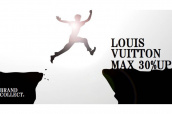 ルイヴィトン買取30%UP!ブラコレ宅配買取限定のどこにも負けないダントツMAX企画!:画像1