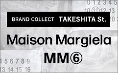 Maison Margiela / MM⑥買取20%UP