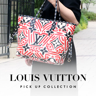 LOUIS VUITTON PICK UP COLLECTION