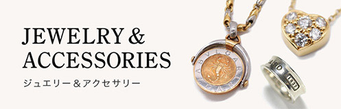 JEWELRY&ACCESSORIES